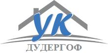 """ООО """"Управляющая компания ДУДЕРГОФ"""""""